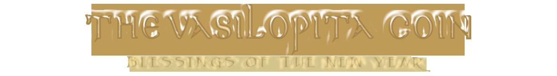 The Golden Vasilopita Coin of St. Basil